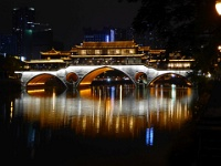 Brug Chengdu