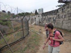 City muur Seoul