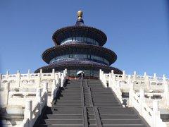 Tempel van de Hemelse Vrede